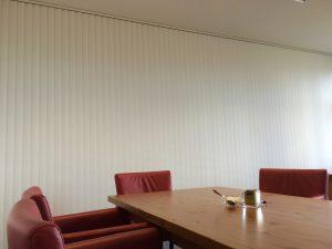 vertikaljalousie-büro